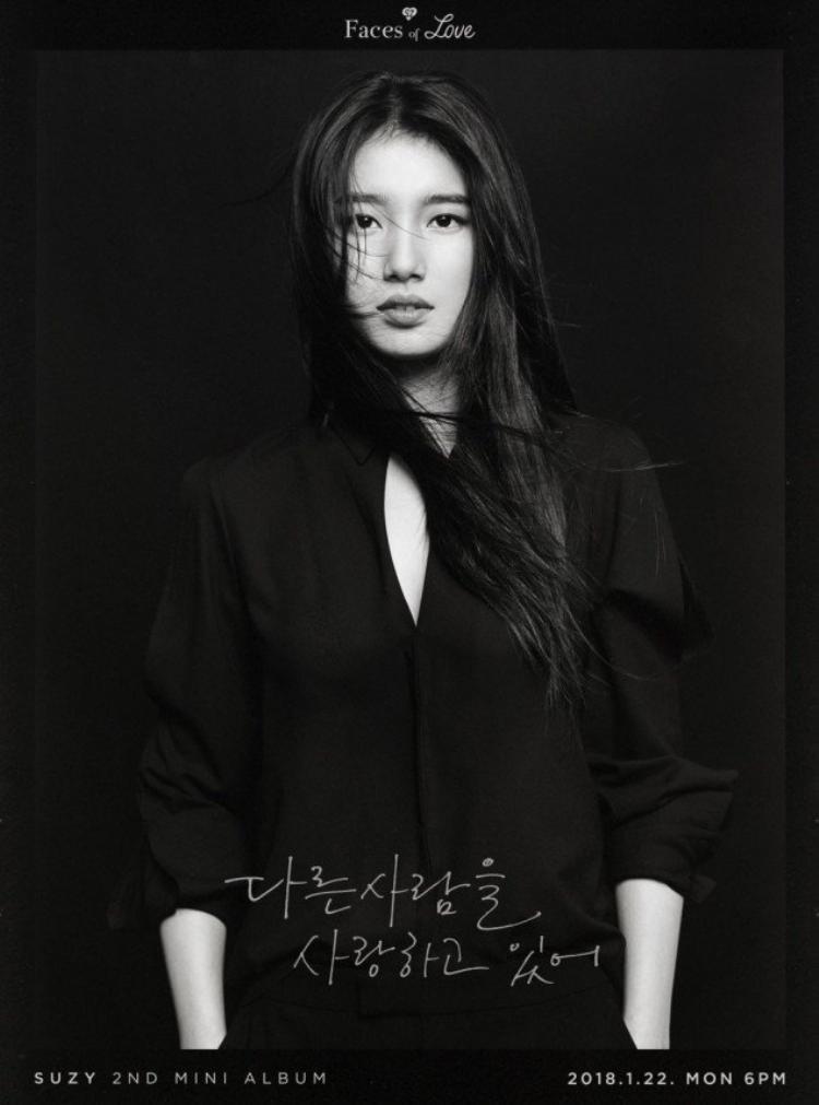 Ca khúc chủ đề Faces To Love sẽ chính thức trình làng vào 4 giờ chiều (giờ Việt Nam) ngày 29/1.