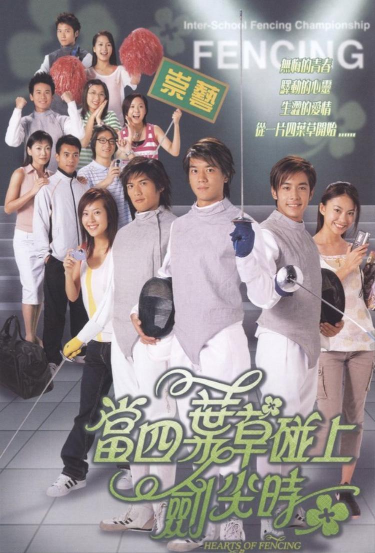 """""""Kiếm thuật tinh túy"""" là bộ phim Đường Thi Vịnh gây được ấn tượng với khán giả trẻ"""