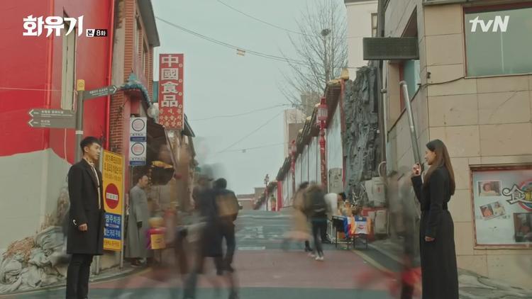 Kết thúc tập 8 là phân cảnh Sun Mi nghe tiếng chuông tử thần kêu mà cô lại nhầm là tiếng chuông bạn tâm giao