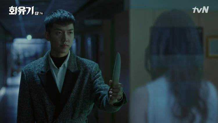 Oh Gong đưa dao cho nàng tiên cá báo thù kẻ giết mình