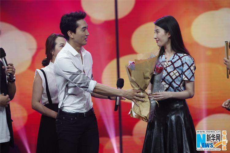 3 năm hò hẹn, chuyện tình Song Seung Hun  Lưu Diệc Phi kết thúc buồn như phim Third Love