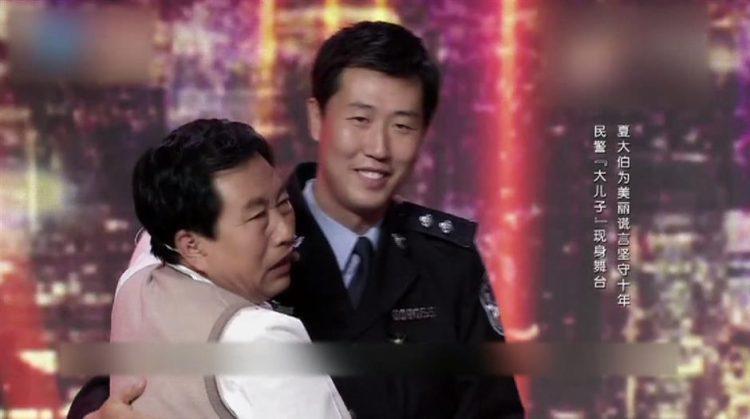 Sau cuộc gặp gỡ có sắp đặt ấy, vợ chồng ông Xia vẫn giữ liên lạc thường xuyên với sĩ quan cảnh sát Jiang. Ảnh: Shine