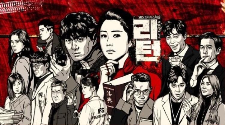 'Return'  Netizen Hàn đã nói gì về bộ phim hình sự hot nhất hiện nay?