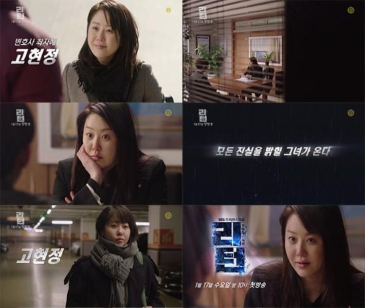 Go Hyun Jung không hổ danh là nữ hoàng diễn xuất dù ngoại hình hơi phát tướng và đôi mắt có hơi… thiếu ngủ