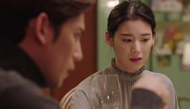 Người vợ đáng thương của Kang In Ho, Jung Na Ra