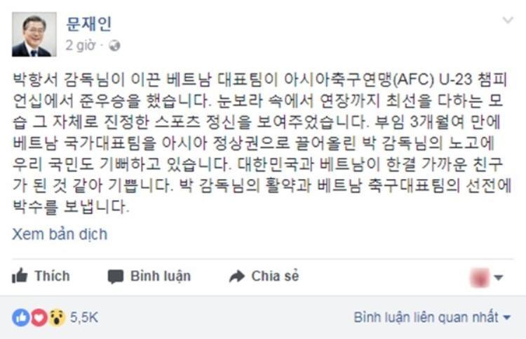Tổng thống Moon Jae In chúc mừng đội tuyển Việt Nam.