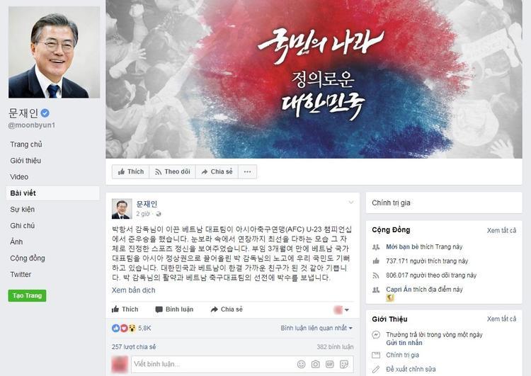 """Đây là trang Facebook """"chính chủ"""" của tổng thống Hàn Quốc."""