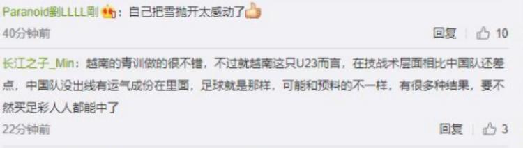 Cổ động viên Trung Quốc phát cuồng khi Văn Thanh dùng tay cào tuyết để Quang Hải ghi bàn