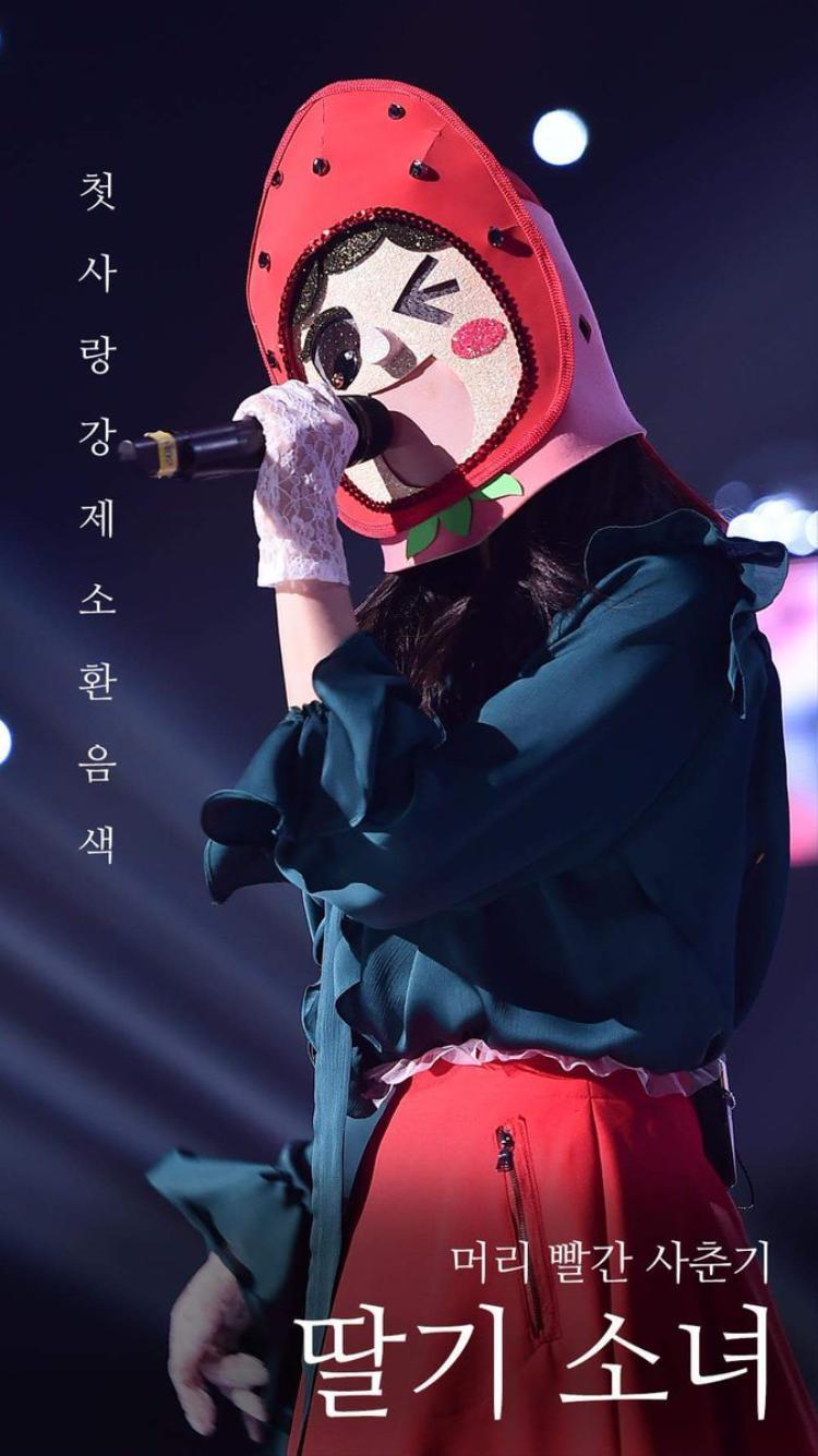 Sau EunJung, người hâm mộ mong các thành viên T-ara sẽ tiếp tục tham gia King of Masked Singer để chứng minh giọng hát của mình.