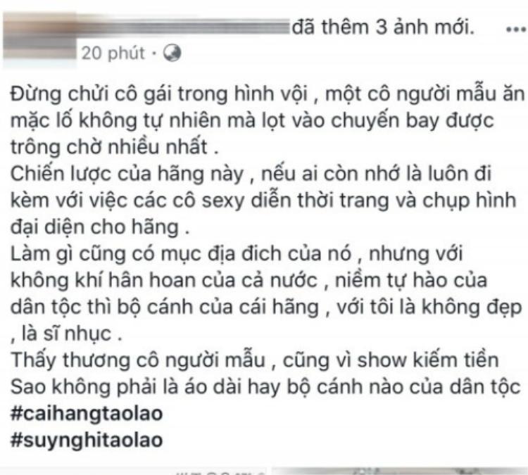 Người mẫu Next Top diện bikini đón U23 Việt Nam về nước: Tôi không liên quan gì trong chuyện này!
