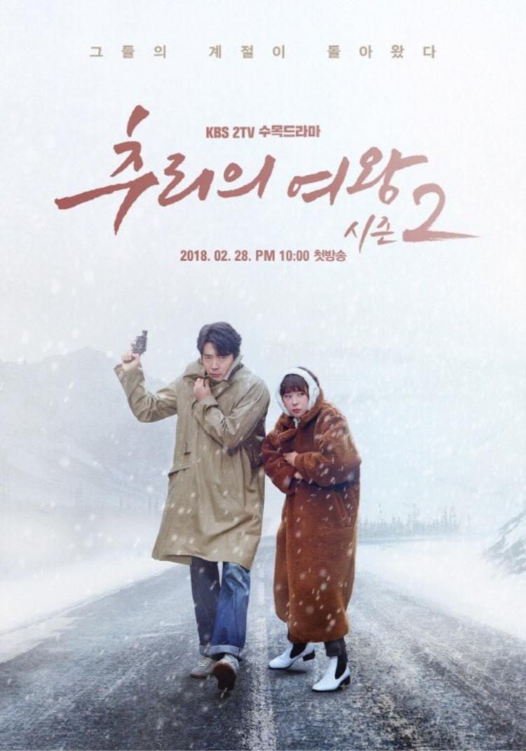 Phim truyền hình Hàn tháng 2: Đậm màu bí ẩn, trinh thám