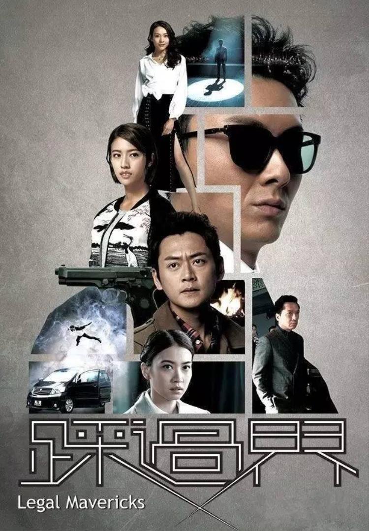 Vượt qua ranh giới chỉ là phim chiếu cuối tuần nhưng vẫn thu hút được nhiều người xem nhờ sự dẫn dắt của một mình Vương Hạo Tín.
