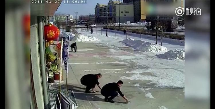 Hình ảnh được cắt ra từ video.