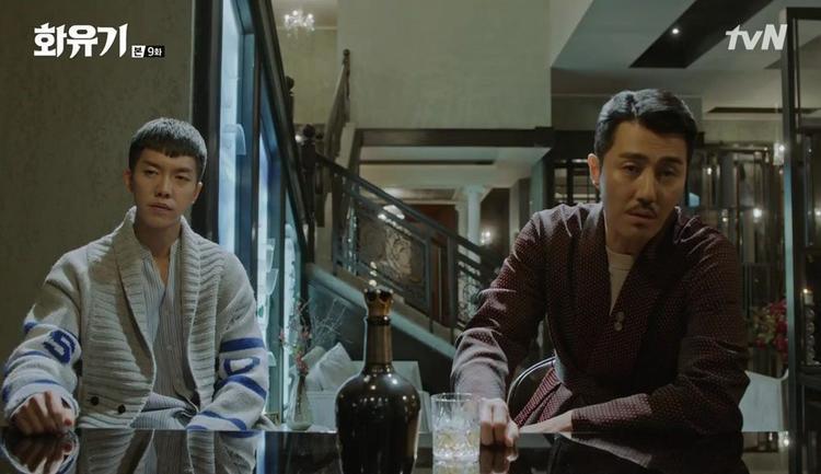 Ai bảo lỡ lời đụng vào nỗi đau trí mạng của Ngưu Ma Vương làm chi hả Son Oh Gong?