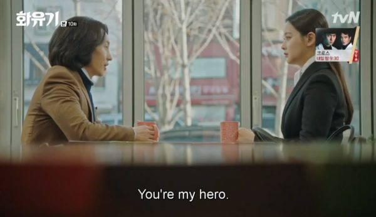 Tam Tạng là anh hùng đó, Jin Sun Mi à!