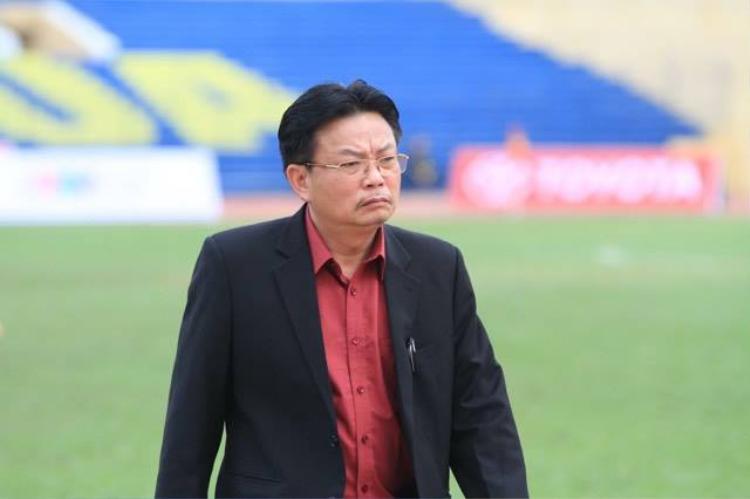 GĐĐH CLB Thanh Hóa ông Nguyễn Trọng Hoài