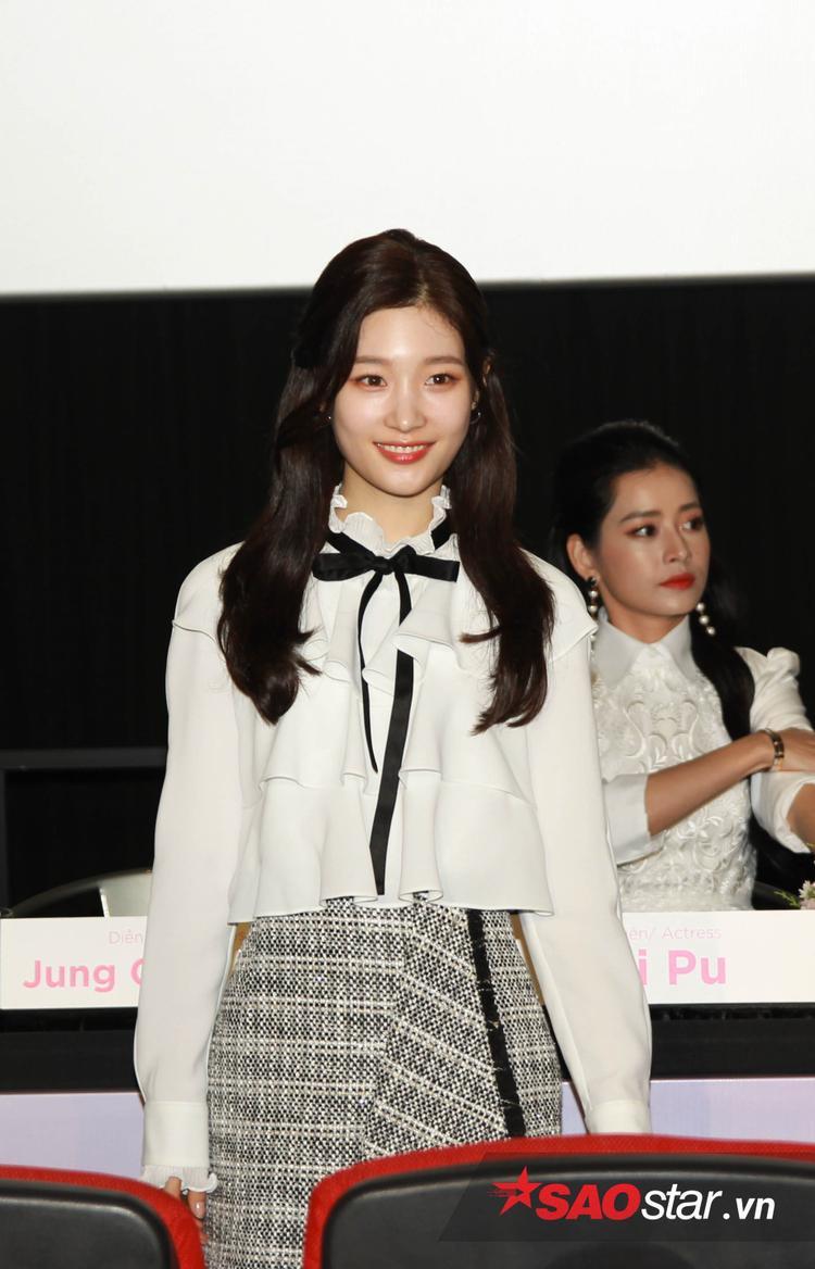 Chae Yeon.
