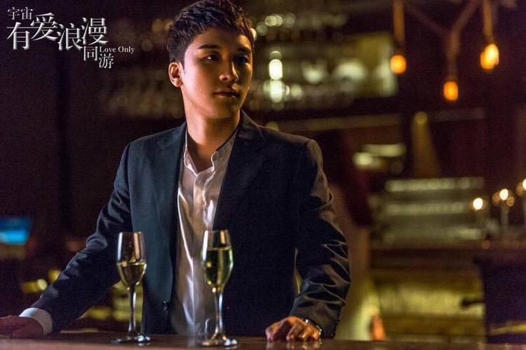 Chẳng cần comeback tại Hàn, khán giả sắp được gặp lại Seungri (BigBang) trên màn ảnh rộng