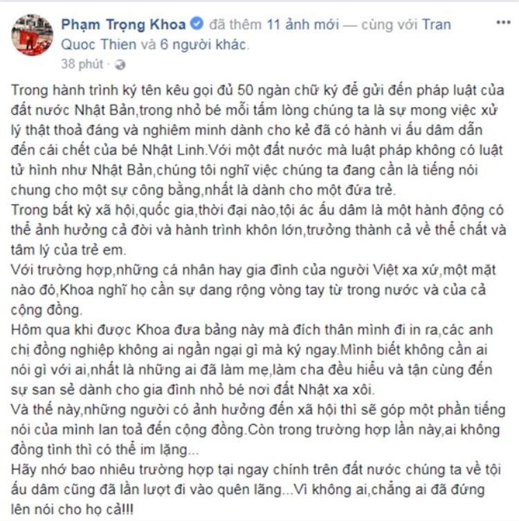 Tâm thư của MC Anh Khoa.