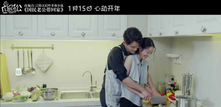 Cùng nhau vào bếp.