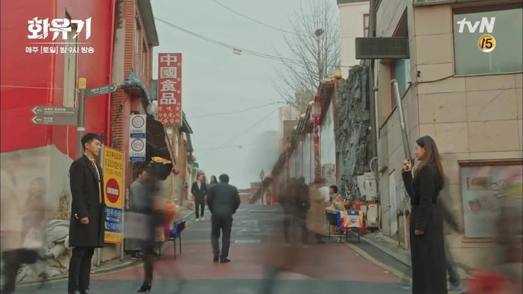 Hwayugi: Hơn nửa chặng đường với nhiều nghi vấn còn bỏ ngỏ, liệu phim sẽ có kết thúc buồn?