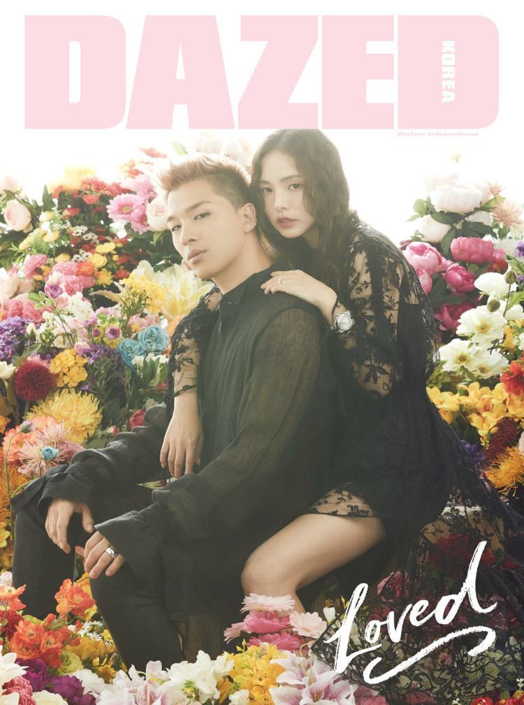 Taeyang và Min Hyo Rin chính thức tiến hành hôn lễ hôm nay.