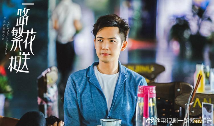 Chung Hán Lương được nhiều người ca ngợi với vai diễn này.