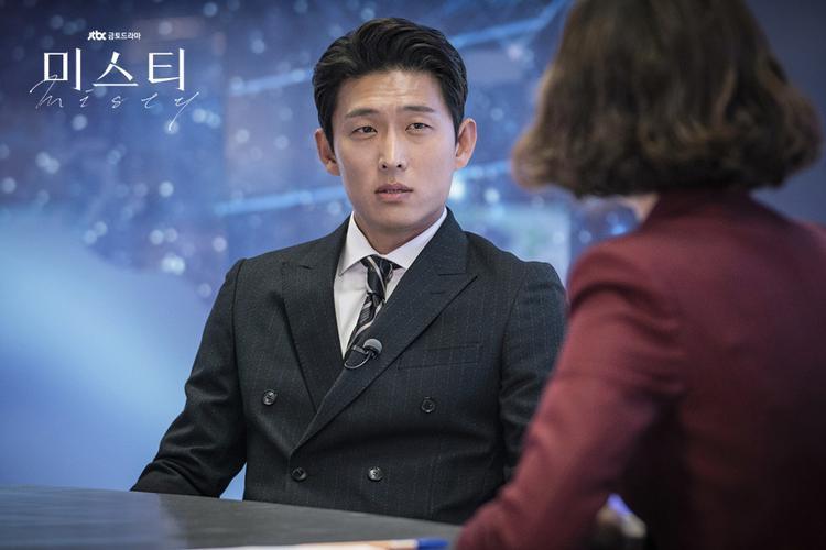 Kevin Lee Jae Young sau khi trở thành Golfer Quốc tế đã vô tình gặp lại Go Hye Ran và muốn trả thù cô năm xưa đã vứt bỏ mình.