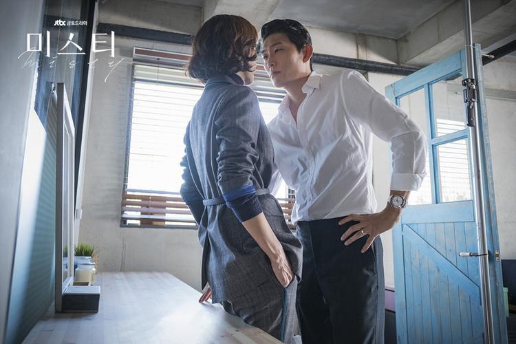 Mối quan hệ giữa Go Hye Ran và Kevin Lee sau khi gặp lại rất mơ hồ.