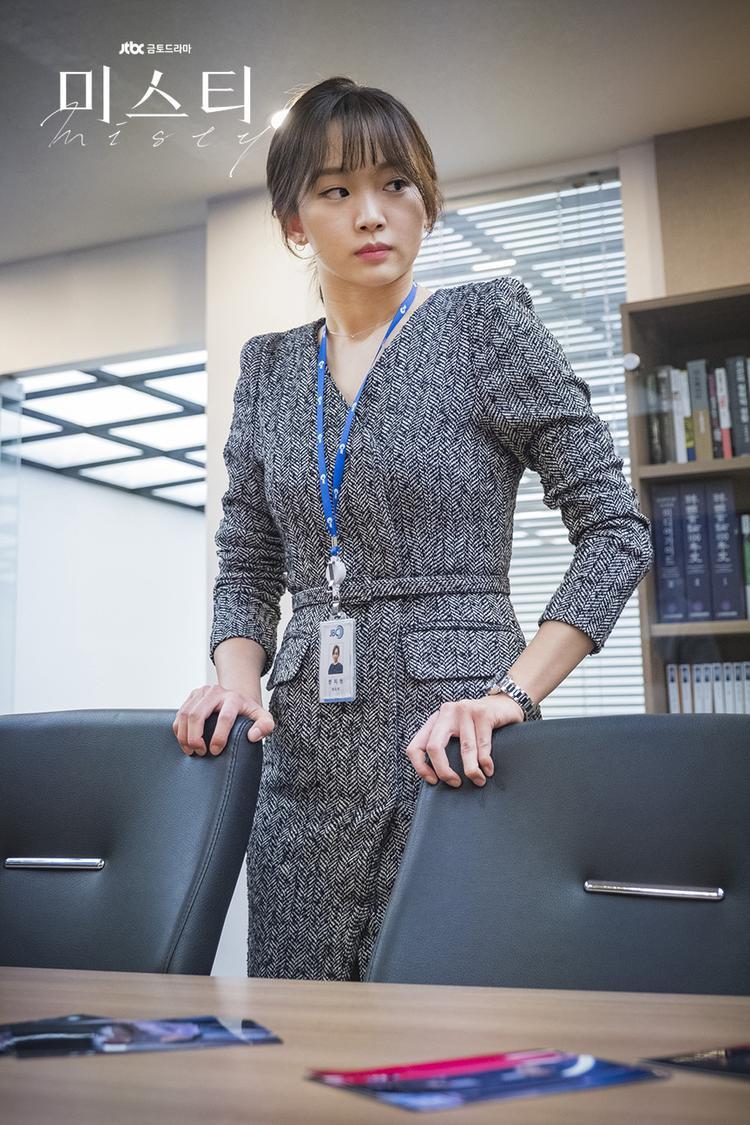 Tình nhân của Kevin Lee và cũng là đối thủ trong công việc của Go Hye Ran là Han Ji Won do Jin Ki Joo đóng.