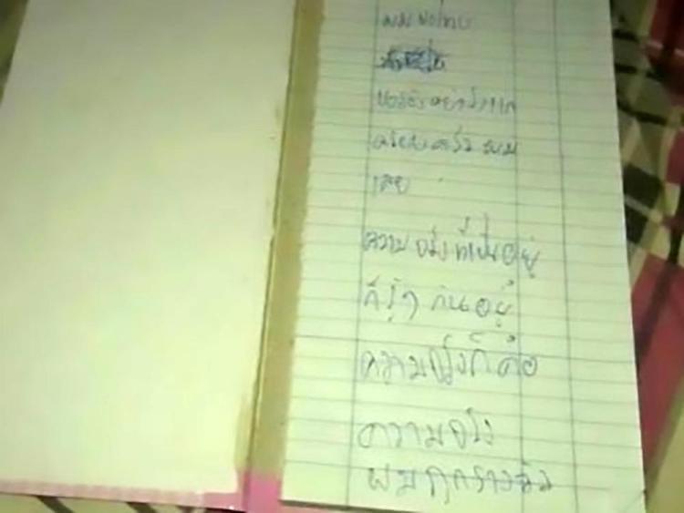 Lá thư tuyệt mệnh mà Jirawut Pongphan để lại.