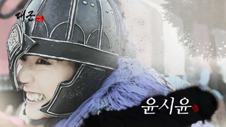 Hé lộ tạo hình cổ trang của Yoon Si Yoon và Jin Se Yeon trong 'Grand Prince'