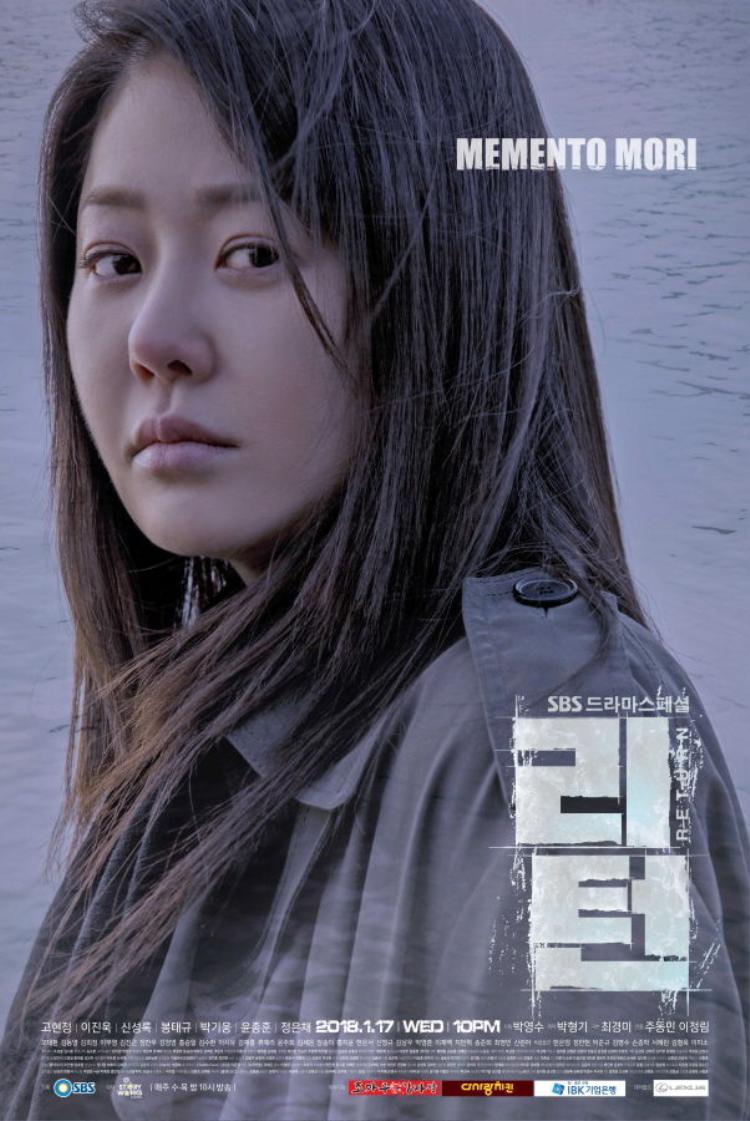 Go Hyun Jung thủ diễn vai luật sư hàng đầu Choi Ja Hye trong Return.