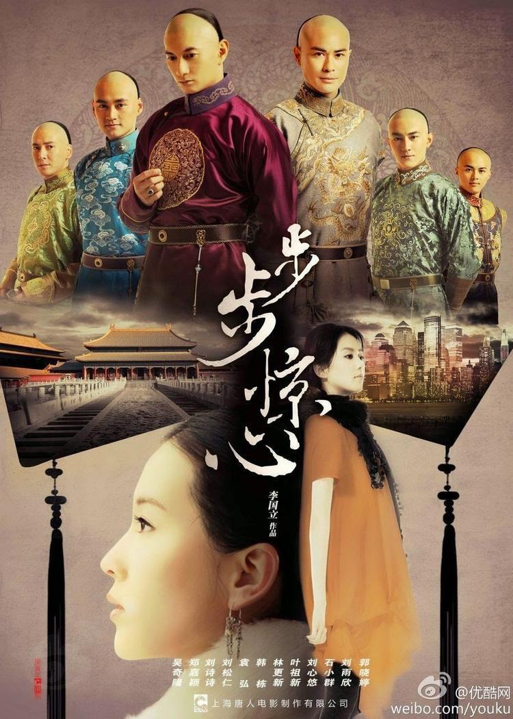 Bộ bộ kinh tâm 2013 trở thành tượng đài mà nhiều bộ phim Thanh triều sau đó phải học tập
