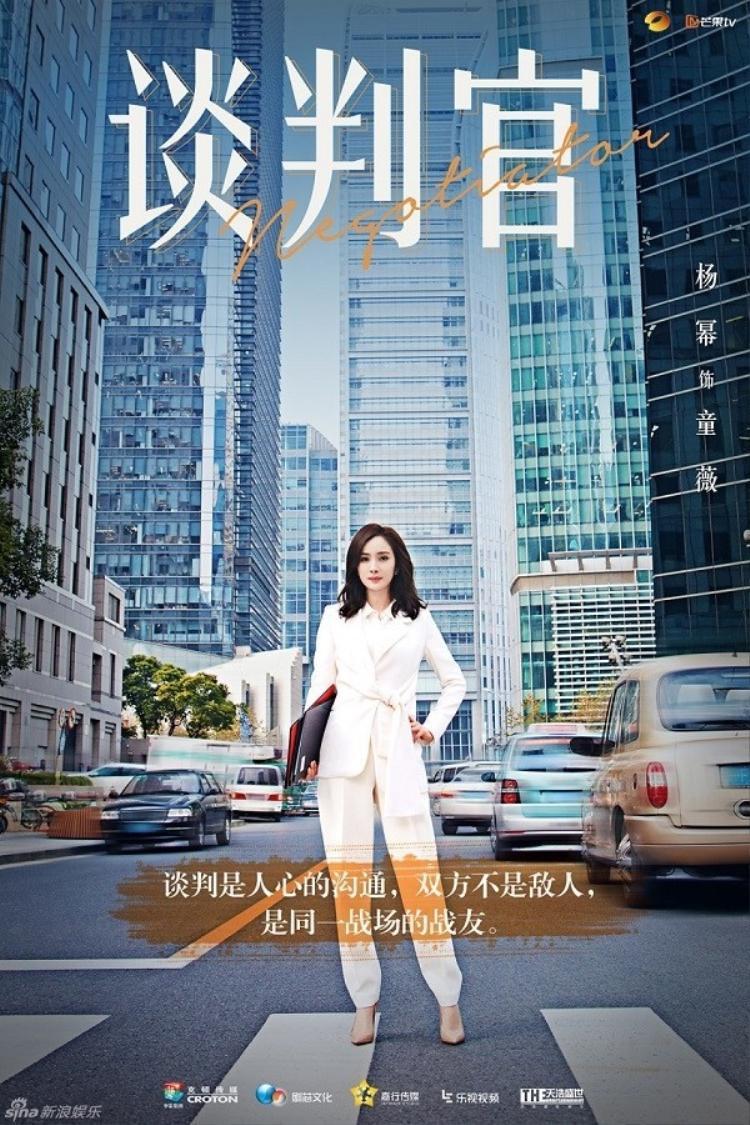 Dự án phim truyền hình Người đàm phán tuy không được đánh giá cao nhưng vẫn rất hút người xem.