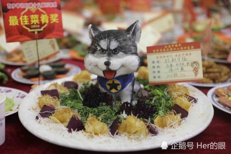 Một món ăn theo chủ đề Chó, con vật biểu tượng của năm mới Mậu Tuất.