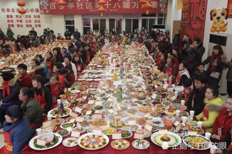 Ngày nay, đại tiệc trở thành một nếp sinh hoạt truyền thống không thể thiếu của cộng đồng người dân thành phố Baibuting. Hầu hết đều mong mỏi những ngày cuối năm để được hội tụ tại bữa tiệc.