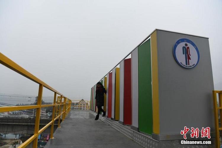 Nhà vệ sinh công cộng đặc biệt này được xây dựng tại khu ngoại ô quận Phù Lăng, thành phố Trùng Khánh, Trung Quốc.