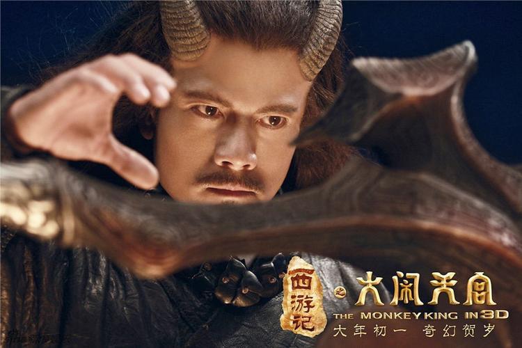 Thiên Vương Quách Phú Thành: Tôn Ngộ Không và những vai diễn đáng nhớ