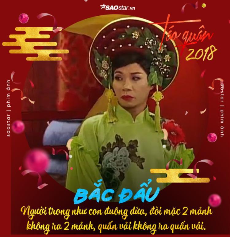 Một chút mỉa mai cho bộ trang phục của người mẫu nữ khi đón U23 Việt Nam.