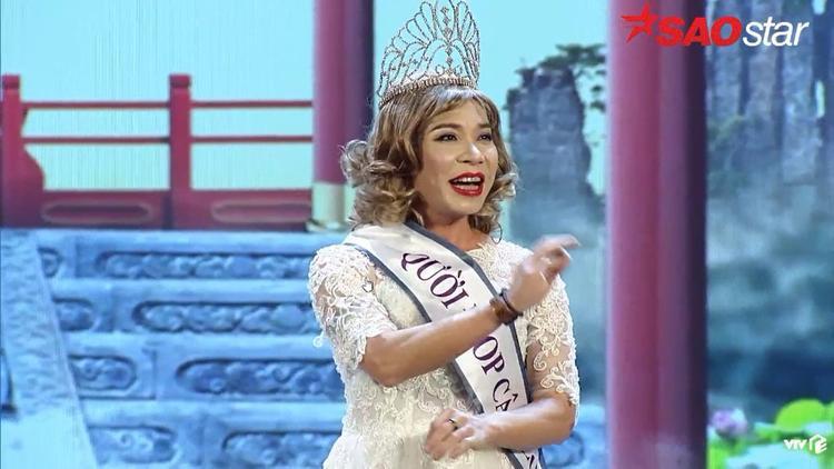 Vương miện của Bắc Đẩu cũng có sự tương đồng với Hoa hậu Đại dương.