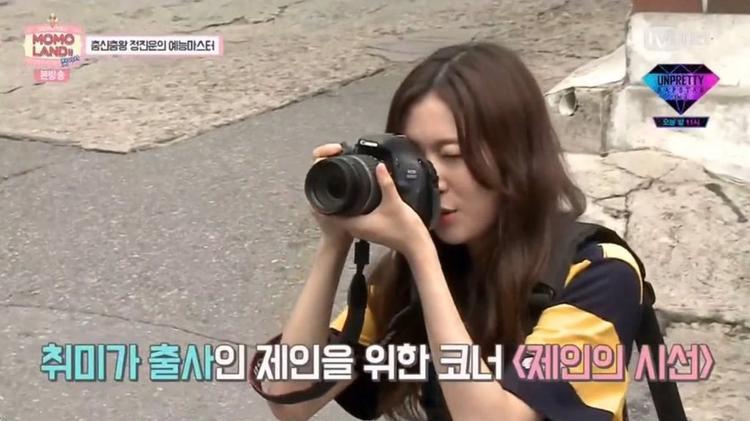 """Sau khi câu chuyện được lan truyền, người hâm mộ mới nhận ra cô nàng cầm máy ảnh """"có nghề"""" thế nào."""