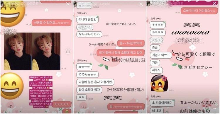 """Cuộc hội thoại được đăng tải trên mạng, với nội dung, fan nói: """"Em không tin anh được"""". Sauđó, giọng cacủa nhóm Romeo đã gửi hình cho cô bé. Milo nói rằng anh đang ở sân bay Haneda (ở Tokyo), fan liền trả lời: """"Ừ!Khoảng một tiếng sao anh? Nhà em ở xa nên em sẽ ở khách sạn"""". Milo yêu cầu: """"Lần tới anh đến Nhật một mình, ở cùng khách sạn với nhau nhé?"""". Cô gái Nhật khen nam ca sĩ dễ thương thì nam ca sĩ 22 tuổi phản hồi: """"Em vừa dễ thương, xinh, đôi khi lại sexy nữa. Em là của anh""""."""