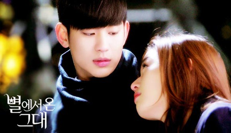 Do Min Joon siêu năng lực nhưng ngố tàu trong tình yêu của Kim So Hyun đã tạo nên cơn sốt tại Trung Quốc mạnh mẽ không thua gì sư phụ Bae Yong Joon vang danh tại Nhật Bản nhờ Chuyện tình mùa đông
