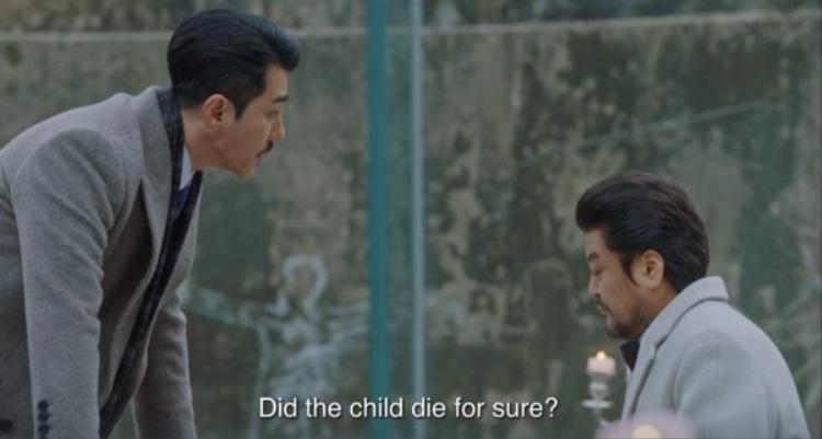 Ngưu Ma Vương hỏi Soo Bo Ri về cái chết của con mình với Thiết phiến công chúa.