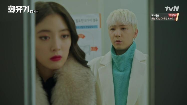 Asanyeo trong thân xác của Jin Boo Ja cảm nhận được lòng tốt của P.K