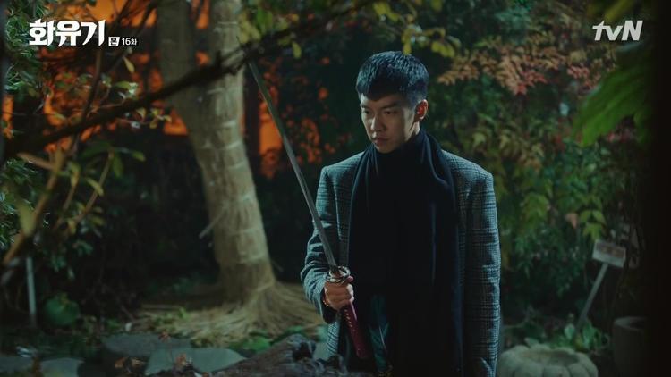 Thanh kiếm mà Son Oh Gong đang cầm với nhiệm vụ đâm chết Sun Mi tức Tam Tạng chuyển thế mới cứu được Thế Giới.