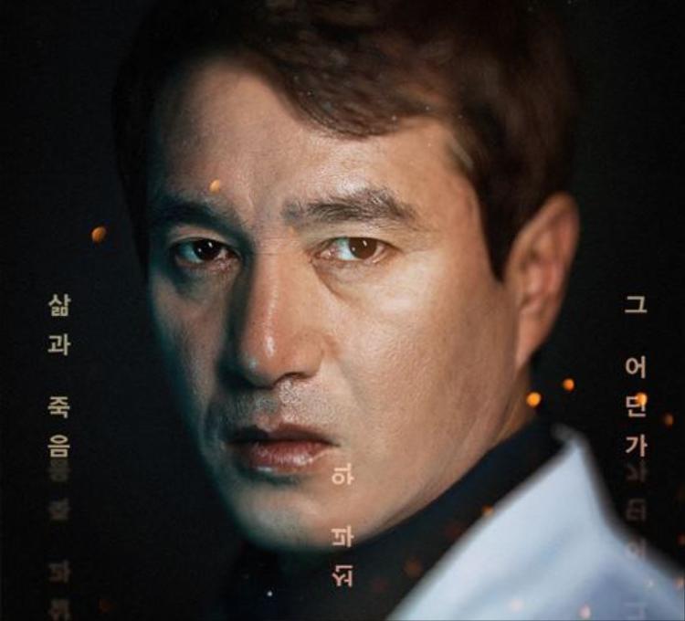 """Jo Jae Hyun sau khi thừa nhận cáo buộc đã rút lui khỏi đoàn phim """"Cross""""."""