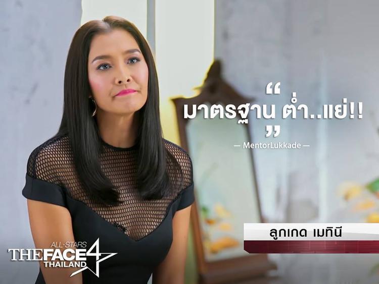 """Hạn chế """"sống ảo"""", Lukkade là người có lượng follow ít nhất trong số các HLV The Face Thái."""