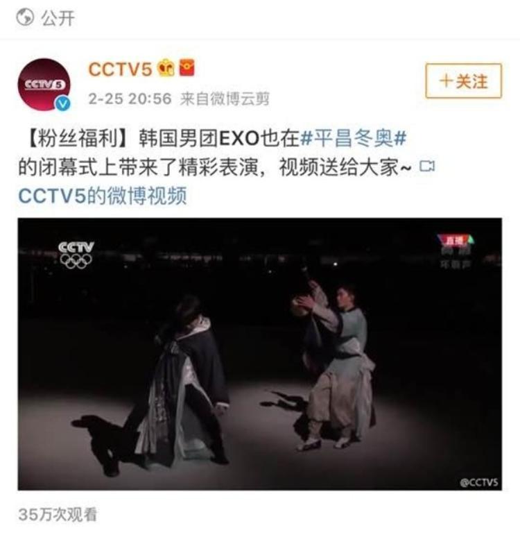 Bài đăng này đã bị CCTV5 xoá đi.